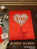 婚禮簽到本創意嘉賓簽名冊結婚禮簿禮金本禮賬本記賬本滿月禮金薄  時尚教主