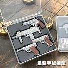 橡皮擦 AK47 手槍 突擊步槍 短步槍 盒裝組合 拼裝 組裝 學生 擦布 玩具 文具 創意 BOXOPEN