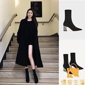 瘦瘦靴女高跟短靴針織單靴子尖頭襪靴粗跟鞋彈力【慢客生活】