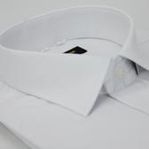 【金‧安德森】白色斜紋窄版長袖襯衫
