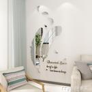 鏡貼亞克力創意個性3d羽毛鏡面貼畫客廳沙發電視背景墻面裝飾立體墻 麥吉良品YYS