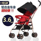 嬰兒折疊避震手推車傘車兒童