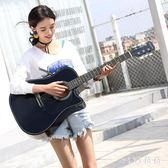 吉他 38寸民謠40寸41寸初學者新手入門練習琴男女通用樂器 LC2468 【VIKI菈菈】