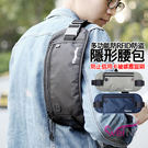 wei-ni 多功能防RFID防盗隱形腰...