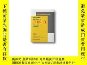二手書博民逛書店我為什麽加入中國共產黨:南航徐川答問錄:what s罕見on the mind of Chinese univer