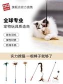 GiGwi貴為貓玩具逗貓棒羽毛耐咬高彈力手持防滑鬥貓棒寵物玩具 polygirl