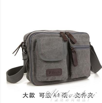 男帆布包側背包休閒斜背包(大款) 黛尼時尚精品