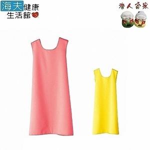 【老人當家 海夫】FOOTMARK 沐浴照護用圍裙 日本製(蜜桃粉)M-L