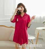 性感睡衣絲綢簡約中長款襯衫寬鬆家居服套裝    琉璃美衣