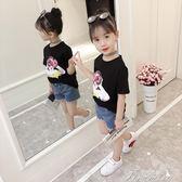 女童T恤 女童短袖T恤夏季韓版時尚女孩純棉半袖上衣 新款兒童親子夏裝  新年下殺