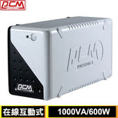 科風 UPS WAR-1000AP 在線互動式 UPS不斷電系統