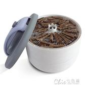 乾燥機 干果機 食物烘干機 水果蔬菜藥材肉類脫水機食品風干機干燥YXS 【快速出貨】