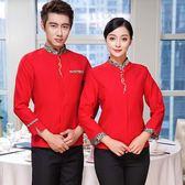 中國風設計款幾何線條 長袖中式服 訂製設計過年服【19-ch86002-40-2】【3色L~3XL】*86精品女人國*