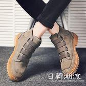 馬丁鞋  男士靴子男高幫男鞋冬季男靴雪地靴工裝靴馬丁靴男中幫短靴男軍靴