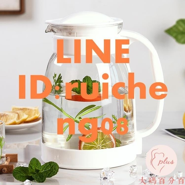 冷水壺大容量玻璃耐高溫涼白開水杯茶壺套裝家用果汁壺涼水壺【大碼百分百】