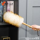 雞毛撣子除塵家用掃灰神器羊毛撣子打掃衛生工具大掃除神器撣子 NMS樂事館新品