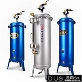 廚具清潔 油水分離器 氣泵空壓機用油水分離器小型壓縮空氣凈 【全館免運】