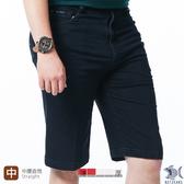 【NST Jeans】夏日風法國經典款 男五分牛仔短褲-中腰直筒 390(9508)