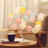 北歐風ins手工棉線球玫瑰花LED燈串少女心臥室房間小夜台燈裝飾燈 阿宅便利店