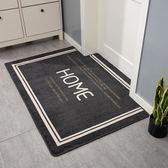輕奢門口地毯門墊進門腳墊入戶門蹭腳墊子家用臥室門廳地墊式