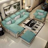 交換禮物-貴妃椅沙發免洗布藝客廳整裝大氣小戶型轉角現代簡約多人經濟休閒型家居WY