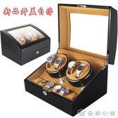 德國品質進口馬達搖錶器機械手錶上錬盒上弦晃錶轉錶器搖擺手錶盒 理想潮社