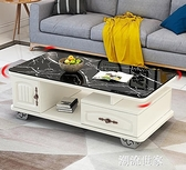 圓角茶幾小戶型簡約現代花幾客廳電視櫃組合茶桌家用玻璃茶幾桌MBS 『潮流世家』