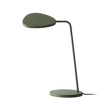 丹麥 Muuto Leaf Table Lamp 葉形 桌燈