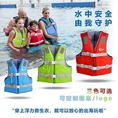 救生衣大浮力馬甲背心加厚成人釣魚兒童救身衣船用潛便攜專業裝備【快速出貨】