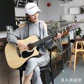 民謠吉他 41寸木吉他初學者入門吉它學生男女樂器 DR18219【男人與流行】