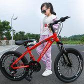 鳳凰自行車18寸變速山地車6-8-12-17歲男孩女孩學生DF