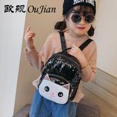 韓版時尚亮片兒童雙肩包美爆可愛貓咪男女童背包幼兒園萌寶寶書包