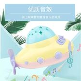寶寶早教機兒童玩具幼兒學習機投影儀故事嬰兒1音樂2玩具0-3歲 交換禮物