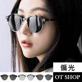 OT SHOP太陽眼鏡‧韓國明星款防紫外線設計感鏡框/偏光鏡片‧黑色/黑反光/玳瑁黑現貨T26