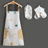 圍裙 家用廚房網紅同款防水防油可愛日式女新款爆款高檔套【快速出貨】