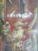 【書寶二手書T3/藝術_ZHK】俄羅斯插畫作品集_中華圖書出版基金會