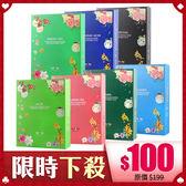 韓國 eyeNlip 保濕精華面膜 10片入 (盒裝)【BG Shop】7款可選