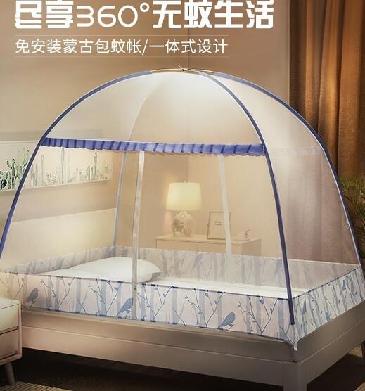 免安裝蒙古包家用可折疊蚊帳1.8m1.5米1.2床防摔帳篷固定兒童可收 全館免運 快速出貨