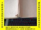 二手書博民逛書店中學理科教學1978罕見1-9自制合訂本Y426911