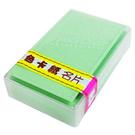 進口單色名片紙淺綠