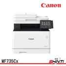 Canon imageCLASS MF7...