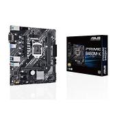 ASUS 華碩 PRIME B460M-K/CSM 1200腳位 USB3.2 m-ATX 主機板
