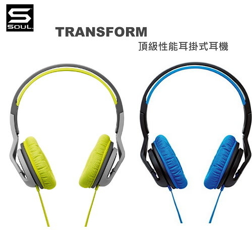 SOUL TRANSFORM 運動輕量型 線控耳罩式耳機 可洗式網狀耳罩 三鍵線控器
