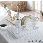 【618好康又一發】日式鐵藝碗架瀝水架晾濾碗筷盒