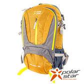 PolarStar 38L健行背包 P15808 黃 .電腦背包.單車背包