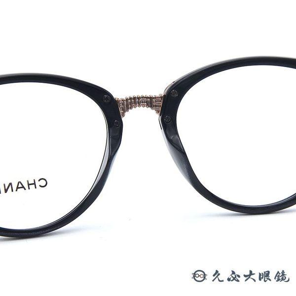 CHANEL 香奈兒 眼鏡 3370A (黑) 簡約 LOGO 近視眼鏡 久必大眼鏡