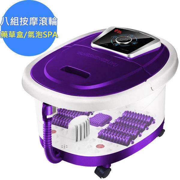 勳風紫羅蘭全罩式氣泡滾輪泡腳機(HF-G139H)排水管+移動輪送竹薑絨(泡腳專用包)一入