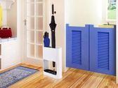 鞋櫃儲物櫃雨傘收納架創意雨傘架家用置物架簡約貼墻落地傘桶北歐HD【新店開張8折促銷】