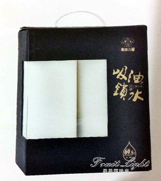 面紙盒/面紙套 自動出紙機智慧紙巾分配器電動抽紙架自動擦手紙盒感應出紙機 NMS