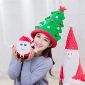 圣誕樹帽子圣誕裝飾品圣誕老人圣誕帽成人圣誕節派對用品禮品擺件 js17282【黑色妹妹】